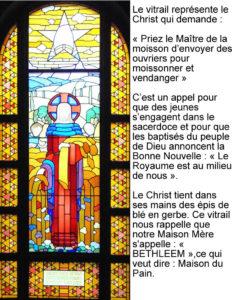 Prier le maître de la moisson, vitrail de Jean Coquet, chapelle des auxiliaires du Sacerdoce, Paray le Monial